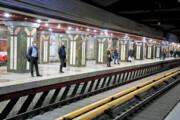 جزئیات حادثه مترو خط ۶ | بررسی حادثه در کمیسیون سوانح