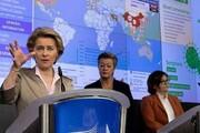 کرونا | آیا اروپا مرزهایش را به روی جهان میبندد
