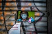 عکس روز | از پشت کرکره در میلان