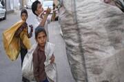 همشهری TV | دزدی از کودکان کار!