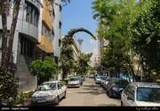 قیمت آپارتمان در تهران؛ ۷ فروردین ۹۹