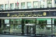 اقدام قضایی علیه بانکهای متخلف