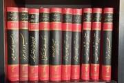 امکان دسترسی به ۱۳۰جلد کتاب رایگان برای روزهای تعطیلی