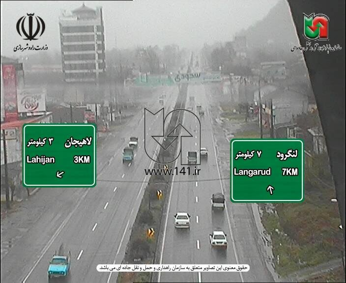نام دوربین: لاهیجان - لنگرود، لیالستان - تاریخ: 1398/12/28، ساعت: 10:20:56