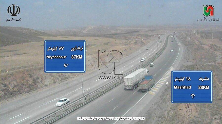 نام دوربین: آزادراه مشهد - ملکآباد، پیچ ایرانسل - تاریخ: 1398/12/28، ساعت: 10:38:25
