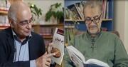 عیدی متفاوت شاعران و نویسندگان | خوانش کتاب در دنیای مجازی