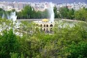 تمامی پارکها، تفرجگاهها و مراکز تفریحی تبریز تعطیل است