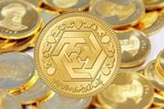 سکه بخریم یا سهام بورس؟ | علت گرانی طلا و ارز مشخص شد