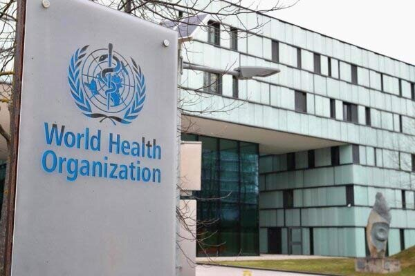 سازمان جهاني بهداشت