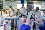حضور مترجم ناشنوایان در بیمارستانهای کرونایی