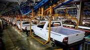 کدام خودرو بیشترین رشد تولید را داشته است؟