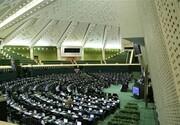 نامه بیش از ۱۰۰ نماینده به روحانی در اعتراض به حقوق بازنشستگان | از ذوالنور تا کواکبیان ؛ اسامی امضاکنندگان