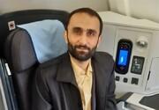 فیلم | لحظه ورود مهندس ایرانی به کشور پس از تبادل با جاسوس فرانسوی