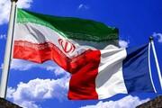 واکنش رسمی پاریس به ترور شهید فخریزاده