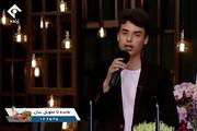 فیلم | اجرای شنیدنی چوپان مشهور فضای مجازی در تلویزیون