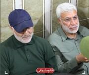 گزارش فوق محرمانه کمیته حقیقتیاب عراقی درباره ترور حاج قاسم و ابومهدی