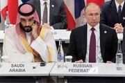 هشدار نفتی روسیه به عربستان