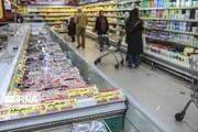 اعلام قیمت کالاهای ویژه ماه رمضان از سوی ستاد تنظیم بازار