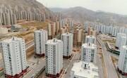 ۹۸ درصد از قراردادها به مالکان مسکن مهر پردیس تحویل داده شد
