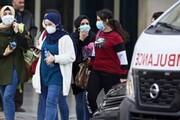 وضعیت کرونا در ترکیه انفجاری شد