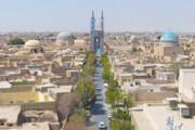 افزایش وسعت بافتهای تاریخی یزد | ثبت ملی ۲۰۰ هزار اثر