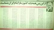۸۶امین سالگرد تغییر نام کشور از «پرشیا» به «ایران»   ماجرای تغییر نام چه بود؟