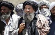 ترور اعضای مخالف صلح طالبان با آمریکا | معاون شاخه انشعابی طالبان در افغانستان کشته شد