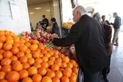 تورم در یزد، بالاتر از دیگر استانها | راهاندازی نمایشگاه برای کاهش قیمت میوه
