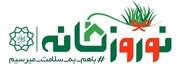 بازدید موزه و اماکن تاریخی تهران از قاب «نوروزخانه»