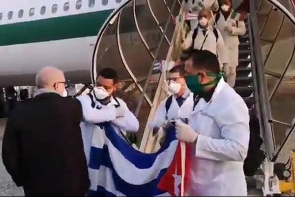 ورود گروه ۵۲ نفره پزشکان کوبایی به ایتالیا