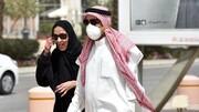 عربستان سعودی در برابر کرونا منع رفتوآمد شبانه اعلام کرد| تعطیلی فروشگاهها در امارات