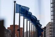 اتحادیه اروپا: جامعه جهانی به ایران کمک کند | تحریم نمیشوید