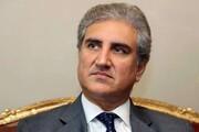 وزرای خارجه پاکستان و فرانسه خواستار لغو تحریمها علیه ایران شدند