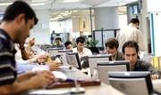 ۲۰ درصد کارکنان ادارات در محل کار حضور مییابند