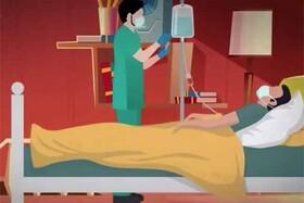 فیلم | نحوه مراقبت از بیمار کرونایی در خانه