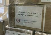 خوشذوقی چینیها و شعری که روی اقلام اهدایی به ایران نوشتند