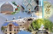دیار مفاخر ایران را مجازی ببینید