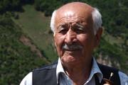 آواز پنجعلی سازگار خاموش شد | آخرین بازمانده سرنانوازی در غرب مازندران