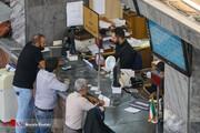 نحوه فعالیت بانکها تا ۱۵ فروردین ماه اعلام شد