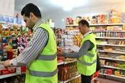 ۱۸۰۰ بازدید از مراکز عرضه موادغذایی کردستان انجام شد