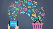 چگونه یک خرید اینترنتی ایمن داشته باشیم؟ | ۷ نکته ضروری برای خرید آنلاین