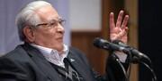 پدر علم فنون مذاکره ایران و مذاکره کننده در ۳۷۸ قرارداد بین الملی درگذشت