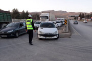 پلیس با ترددهای غیرمجاز در یزد برخورد میکند