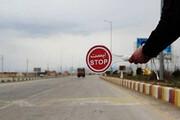 محدودیت تردد بین جادهای در مراکز استانها از فردا