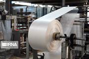کارخانه تولید ماسک خراسان شمالی مشکل مواد اولیه دارد