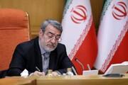 دستور وزیر کشور برای امدادرسانی پس از زلزله تهران