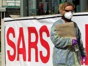 آشنایی با سارس (نشانگان شدید حاد تنفسی) ناشی از ویروس کرونا