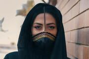 ایده خلاقانه تولید برقعی متفاوت به جای ماسک