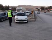 ممنوعیت تردد پلاکهای غیربومی تا کی ادامه دارد؟