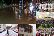 مرور رخدادهای مهم استان تهران در نیمه اول ۹۸